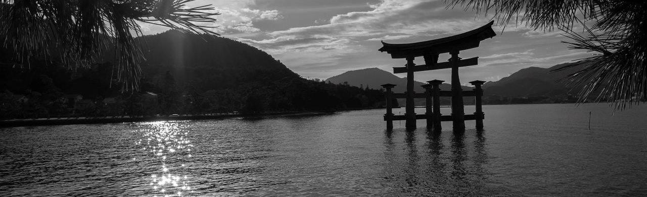 """Japán """"Kék Szemmel"""""""
